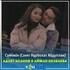 Адлет Асанов & Айжан Козбаева - Суйемин (Cover Нурболат Абдуллин)